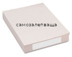 Самозалепваща полиестерна хартия - прозрачна